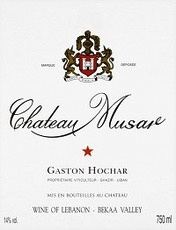 2004 Musar