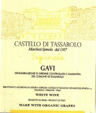 """2015 Castello di Tassarolo Gavi """"Spinola"""" ☾"""