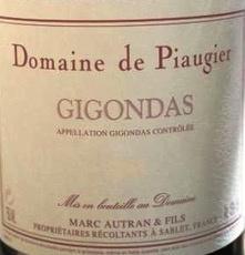 2014 Domaine de Piaugier Gigondas