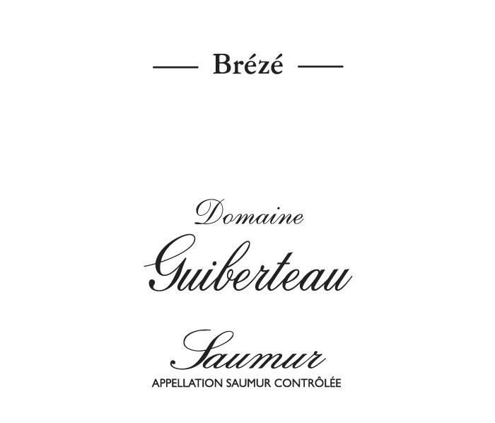 Domaine Guiberteau