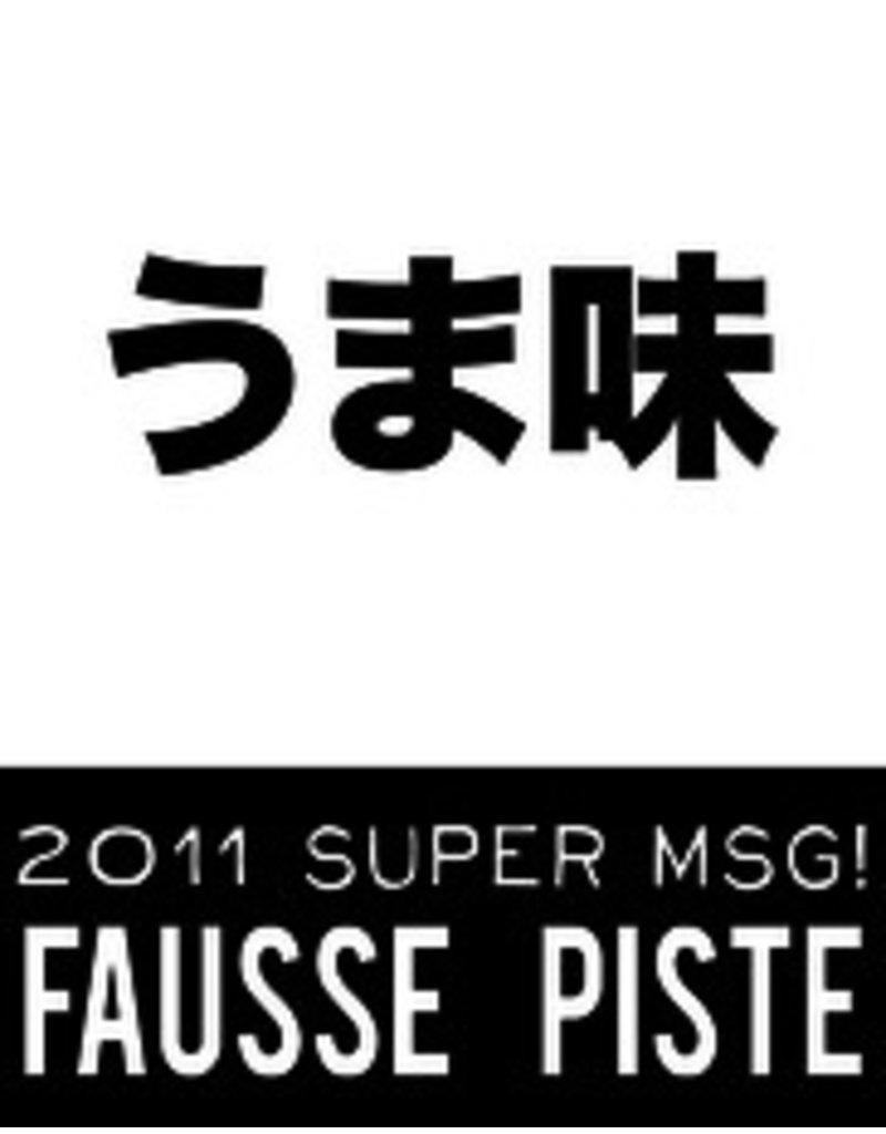 2016 Fausse Piste Super MSG
