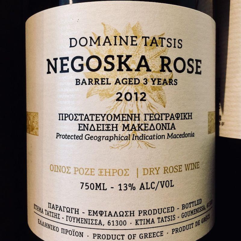2012 Tatsis Negoska Rose