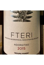 """2015 Troupis """"Fteri"""" Agiorgitiko"""