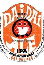 Kiuchi 'Hitachino Nest Dai Dai' IPA 11.2oz Sgl