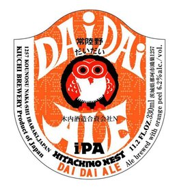 Kiuchi 'Hitachino Nest Dai Dai' IPA 11.2oz Sgl