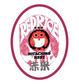 Kiuchi Hitachino Nest Red Rice' Ale 330ml