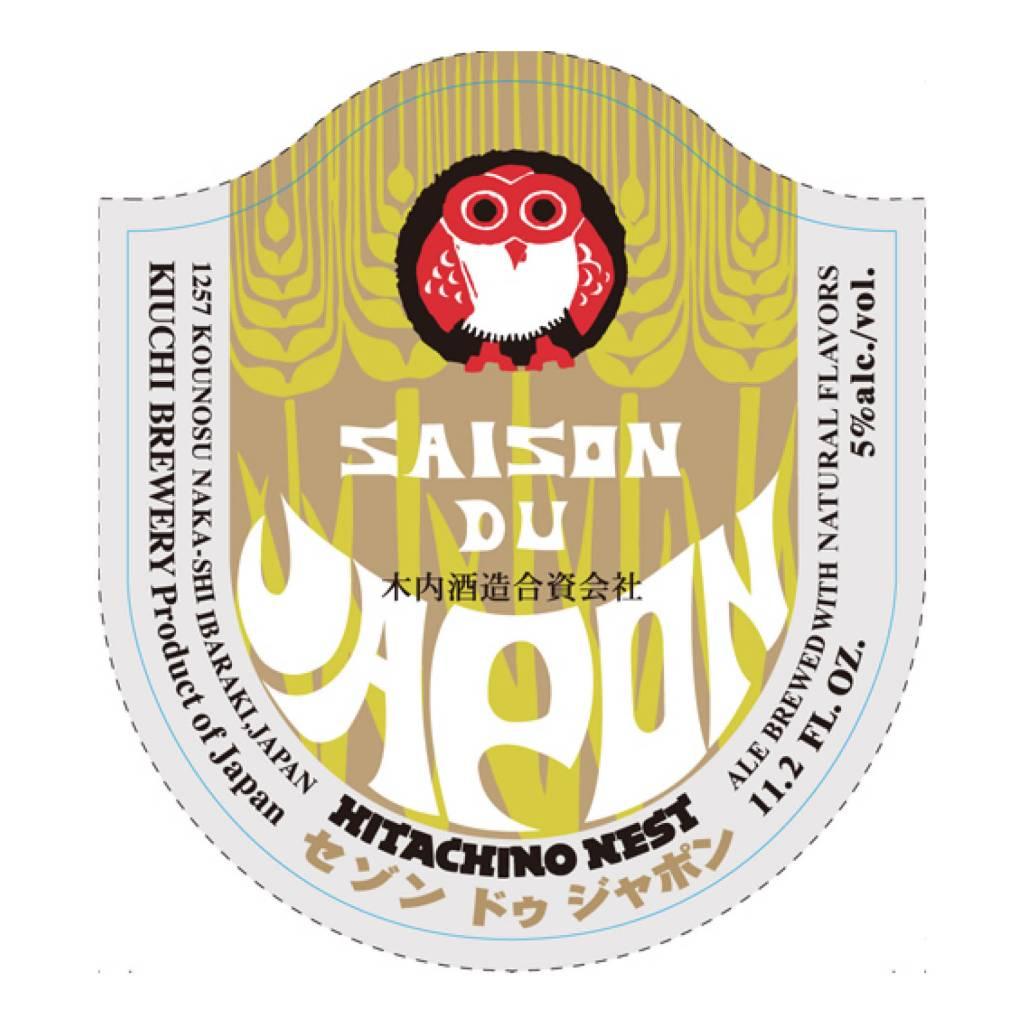 Kiuchi 'Hitachino Nest Saison du Japon' 11.2oz Sgl