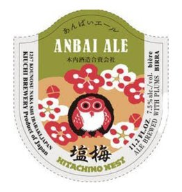 Kiuchi 'Hitachino Nest Anbai Ale' Gose brewed with Plums 11.2oz Sgl