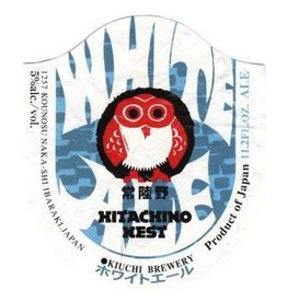 Kiuchi 'Hitachino Nest Belgian White' 11.2oz Sgl