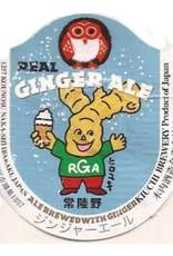 Kiuchi Hitachino Nest Real Ginger Brew' 330ml