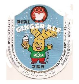 Kiuchi 'Hitachino Nest Real Ginger Brew' 11.2oz Sgl