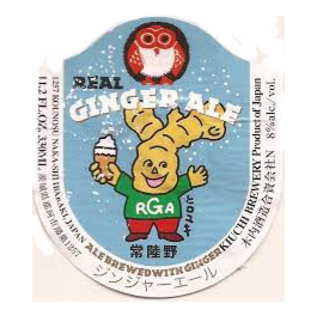 Kiuchi 'Hitachino Nest Real Ginger Brew' 11.2oz Sgl