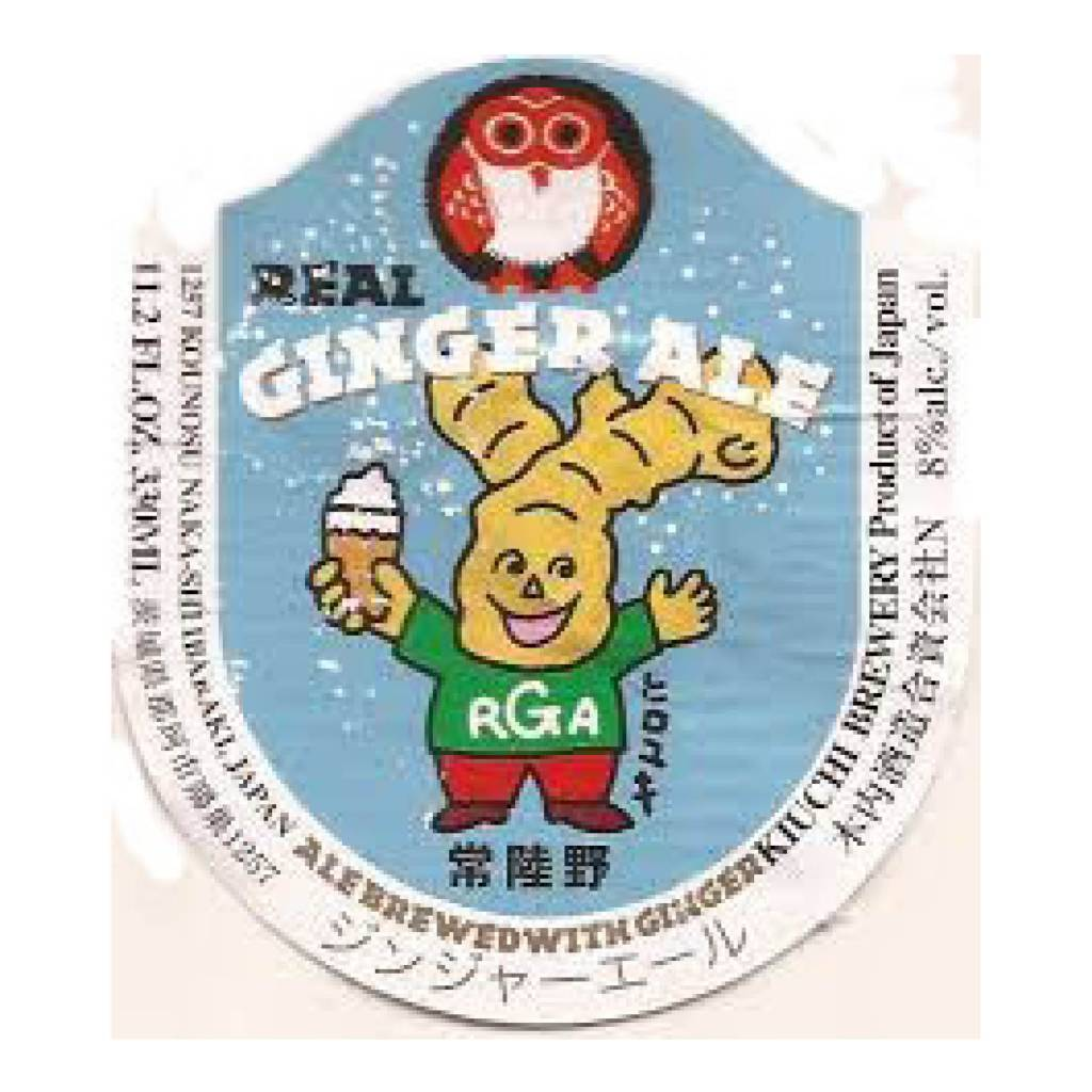Kiuchi Hitachino Nest Real Ginger Brew' 330ml