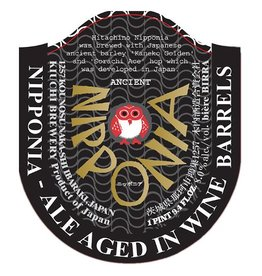 Kiuchi 'Ancient Nipponia' aged in Red Wine Barrels 750ml