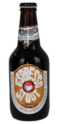 Kiuchi 'Hitachino Nest Espresso Stout' 11.2oz Sgl