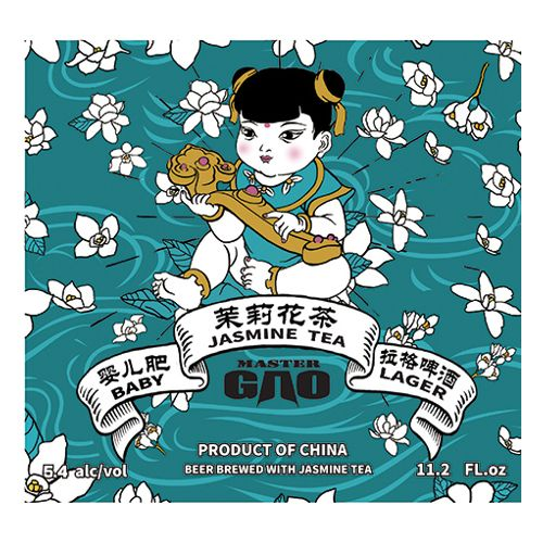 Image result for master gao baby jasmine tea
