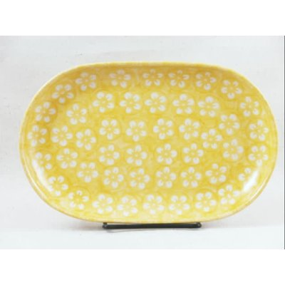 Yellow Blossom Oval Tray - Sm
