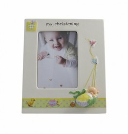 My Christening Frame