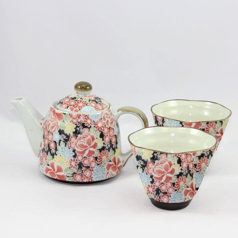 Australia Shake Yuzen Cone Cup Tea for 2