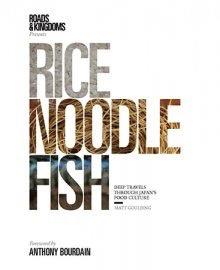 Australia Rice, Noodle, Fish