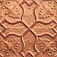 Australia Pressed Tin Copper Shield 1800x600