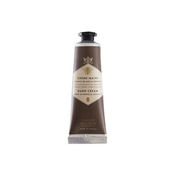 Australia Honey Hand Cream 30ml