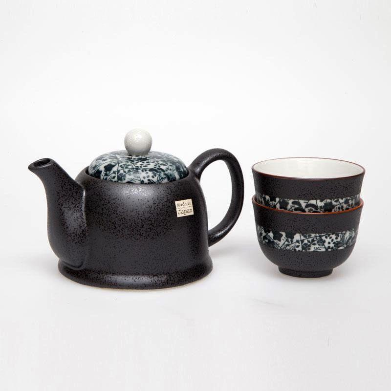 Australia Black Tenmoku 2 Cup Tea Set