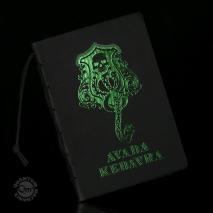Australia Harry Potter - Dark Arts Journal