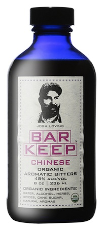 Bar Keep Chinese Five Spice Bitters (8oz)