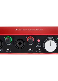 Focusrite Focusrite Scarlett 2i2 USB Interface