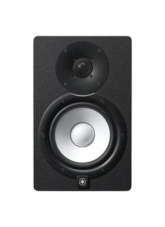 "Yamaha Yamaha HS7 6.5"" Powered Studio Monitor"