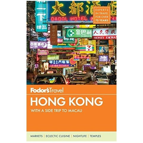 Fodor's Hong Kong (Full-color Travel Guide) 24TH Edition