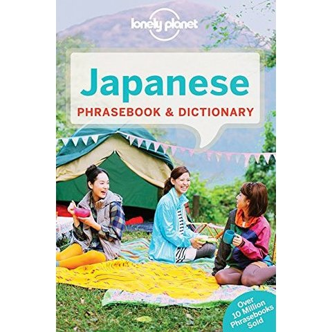 Lonely Planet Japanese Phrasebook & Dictionary 8th Ed.