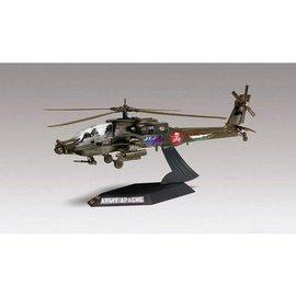 Revell-Monogram RMX AH-64 Apache Helicopter - Revell - 1:72 Scale Snap Model Kit