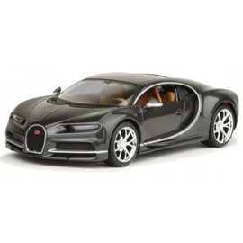 Maisto Maisto Bugatti Chiron Gray 1:24 Scale Diecast Model Car