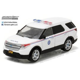 Greenlight Collectibles Greenlight Collectibles Blue Collar Collection Series 2 2014 Ford Explorer Interceptor Utility White 1:64 Scale Diecast Model Car