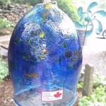 """- KITRAS ART GLASS CALICO BELL BLUE 8"""""""