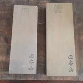 Honyama Tennen-Toishi Natural Finish Stone 70x195mm (RED BOX) Hideriyama Tomae?