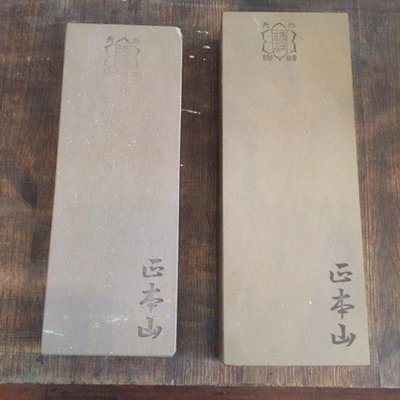 Honyama Tennen-Toishi Natural Finish Stone 75x200mm (Brown Box) Hideriyama Tomae?