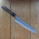 20% Off Ohishi 240mm Wa-Gyuto Nashiji Aogami #2