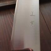 Akifusa 240mm Wa-Gyuto SRS-15 Stainless