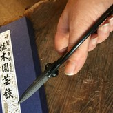 Ohkubo Blue Steel Bonsai Shears 180mm