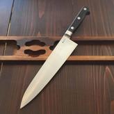 Sakai Kikumori 210mm Gyuto 'Nihonkou' Carbon steel