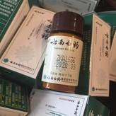 Yunnan Baiyao First Aid