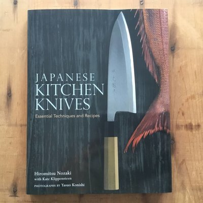 Japanese Kitchen Knives Book