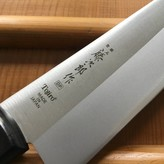 Tojiro 180mm Gyuto 'A-1' VG-10