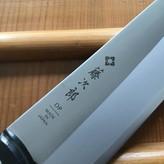 Tojiro 170mm Santoku 'A-1' VG-10