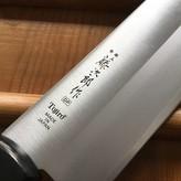 Tojiro 165mm Nakiri 'A-1' VG-10