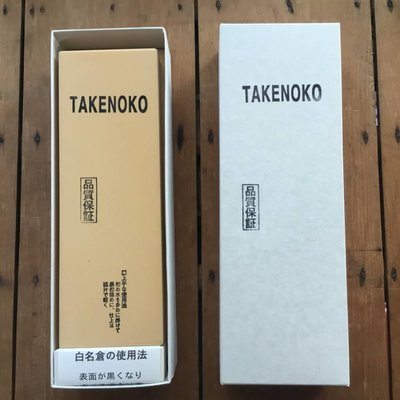 Takenoko #8000 Fine Grit Whetstone with Nagura on Wooden Base
