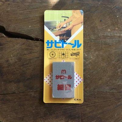 Fine Rust Eraser -Red- Japanese